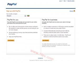 paypal - регистрация, вид акаунт, кой акаунт да изберем при създаване на акаунт в PayPal
