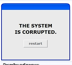 rzs-corrupted-system