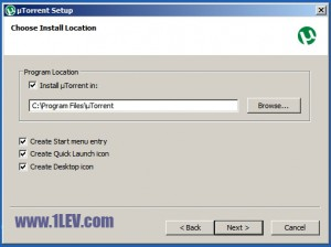 utorrent 3 - Инсталация на торент програмата