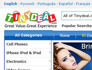 tinydeal изгодно пазаруване от китай с безплатна доставка