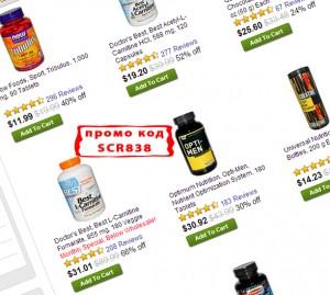 iherb.com - качествени добавки с доказан произход на най-ниски цени