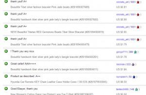 измами в ebay
