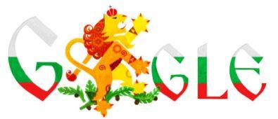3-ти март 2013 - Google