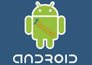 Android ringtone - или как да изберем собствена мелодия за звънене в Android
