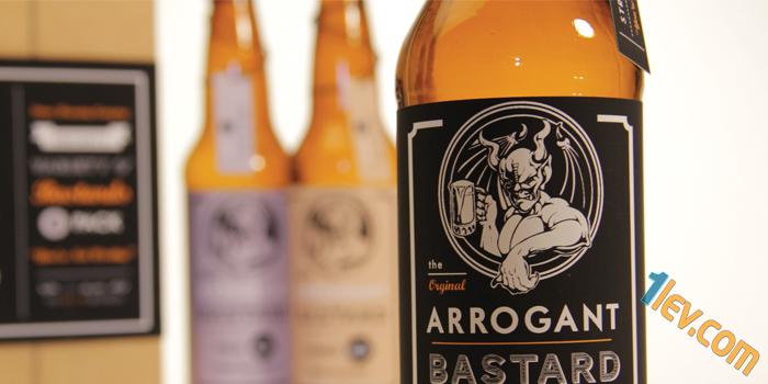 бутилка бира - етикет