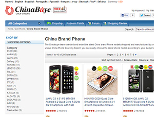 Китайски онлайн магазин - chinabuye