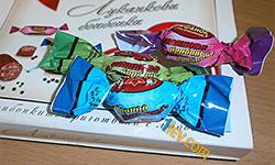 луканкови бонбони