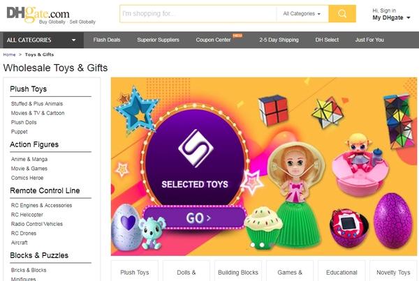 детски играчки от DHgate. Играчки и детски стоки от китайски онлайн магазини