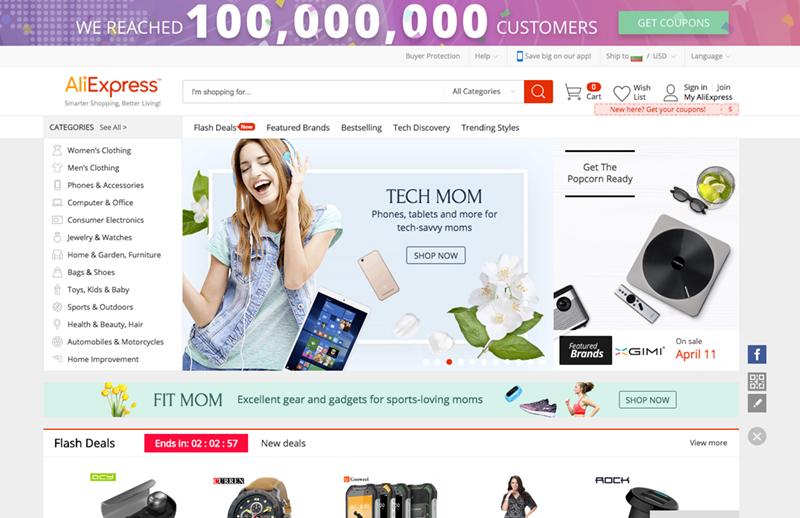 AliExpress - мниения, коментари, пазаруване, поръчка, търговци, доставка