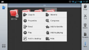ES File Explorer - файлов браузър