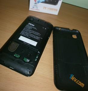 zte889s смартфон от Китай