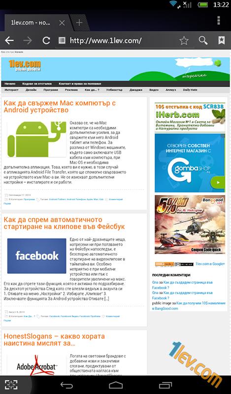 allview viva h7 life browser