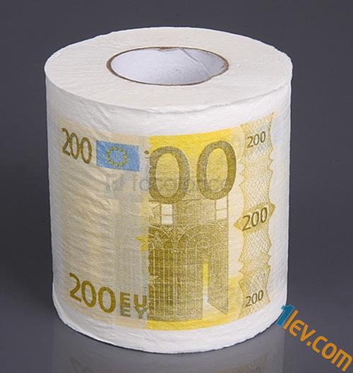 focalprice-200euro-toilet