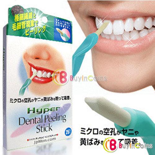 whiten-teeth-eraser