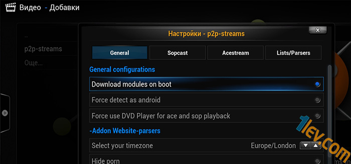 p2p-streams-kodi