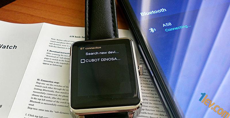 oukitel a58 - bluetooth свързване с телефон
