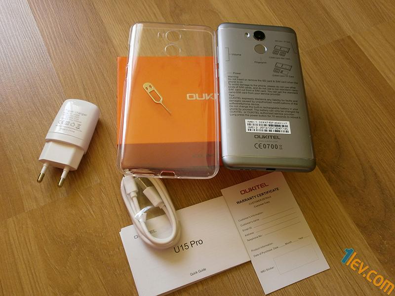 телефон, кратки инструкции за експлоатация, европейски тип зарядно и кабел, игличка