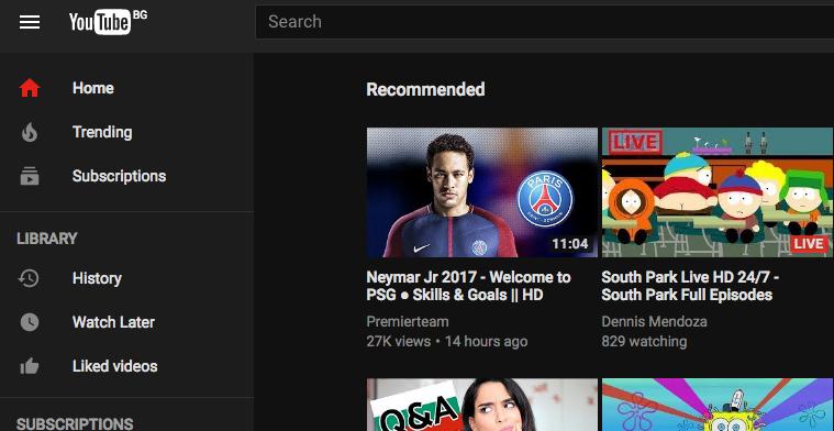 """Как да активираме скрития """"Тъмен режим"""" на YouTube"""
