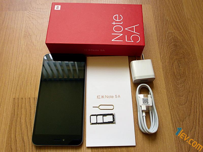 Комплект Xiaomi Redmi Note 5A - кутия, телефон, инструкции, пинче слот СИМ, кабел и адаптер