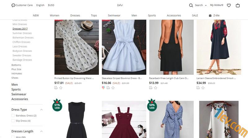 пазаруване от Zaful.com -дамски и мъжки дрехи онлайн от Китай