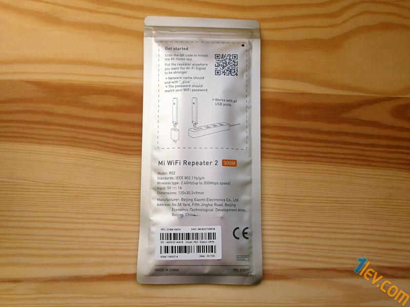 на гърба на опаковката ще намерите инструкции за инсталиране и характеристики