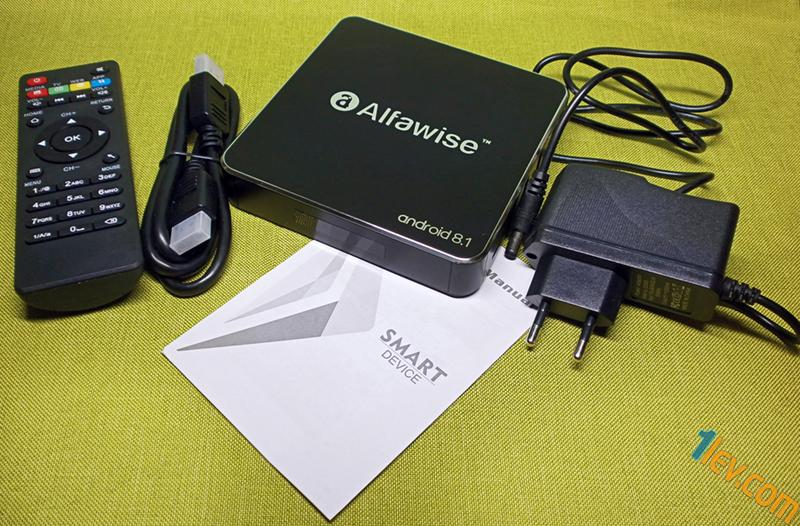 комплект: дистанционно, HDMI кабел, смарт бокс, EU топ адаптер, кратки инструкции
