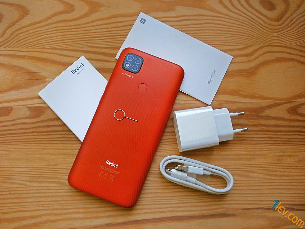 Комплект смартфон Xiaomi Redmi 9C