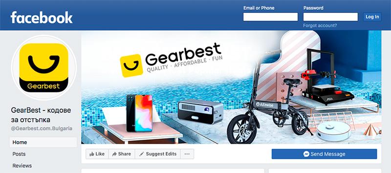 клик върху изображението ви води към Фесйбук страница за кодове и отстъпки в GearBest